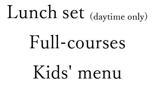Lunch set (daytime only)Full-courses Kids' menu